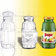 Το νέο μπουκάλι για την διεθνή αγορά